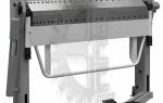 Листогибочные станки: ручные, гидравлические, сегментные