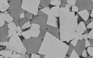 Твердые сплавы: марки, свойства, применение, компоненты