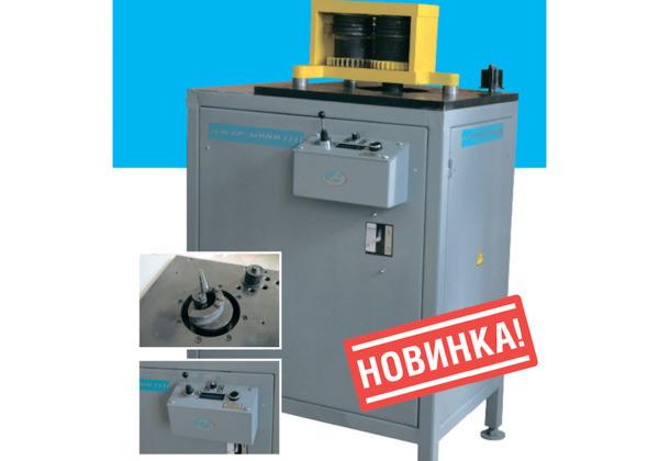 Кузнечные станки для холодной ковки металла: виды и модели
