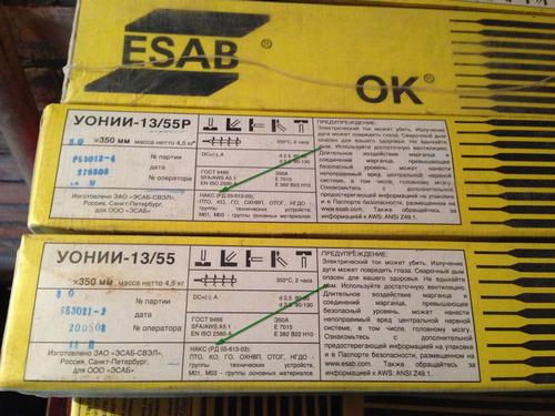 Электроды УОНИ: технические характеристики, расшифровка маркировки, расход