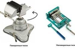 Слесартные тиски: ГОСТ, устройство, видео