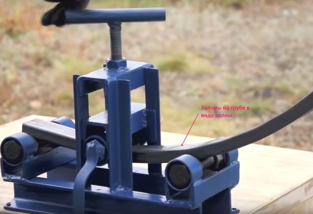 Самодельные трубогибы для профильной трубы: видео, фото