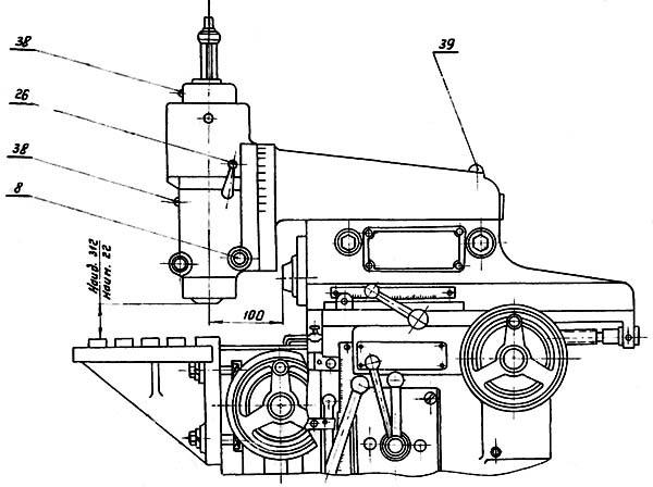Фрезерный станок ОФ-55 технические характеристики и паспорт