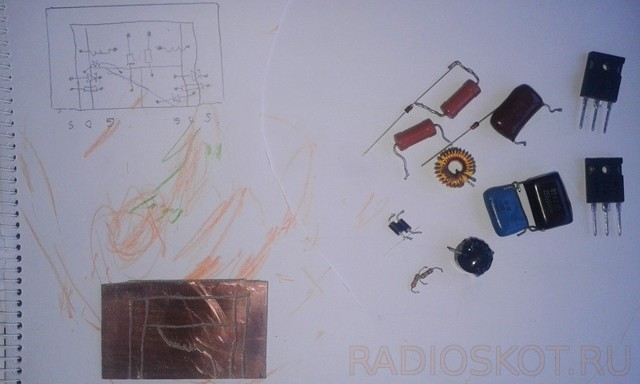 Индукционная плавильная печь своими руками: схема изготовления