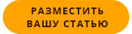Фрезерные станки по металлу: классификация, типы, видео