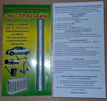 Сварочный карандаш: виды, особенности использования термитного карандаша