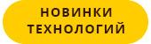 Шлифовальные станки: классификация, назначение, ЧПУ