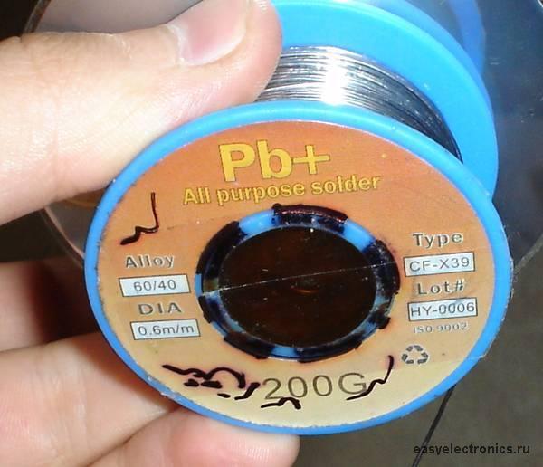 Канифоль для пайки: назначение, ГОСТ, температура плавления