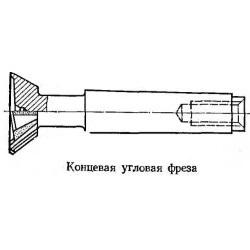 Фрезы v-образные и Т-образные: назначение, применение, ГОСТы
