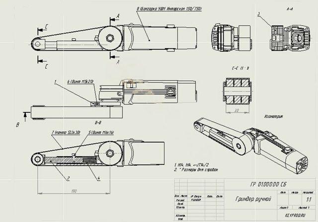 Как сделать гриндер своими руками: чертежи, пошаговая инструкция