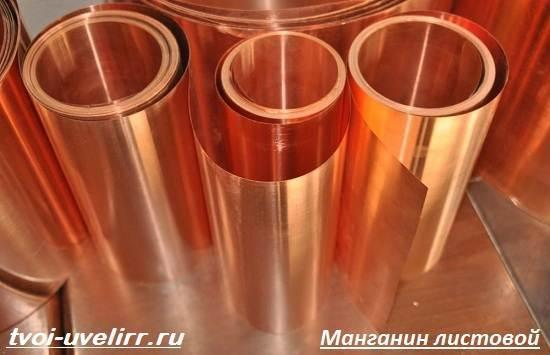 Манганин: удельное сопротивление, применение, состав, температура плавления