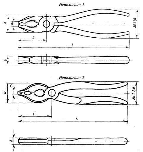 Пассатижи: конструкция, назначение, отличие от плоскогубцев