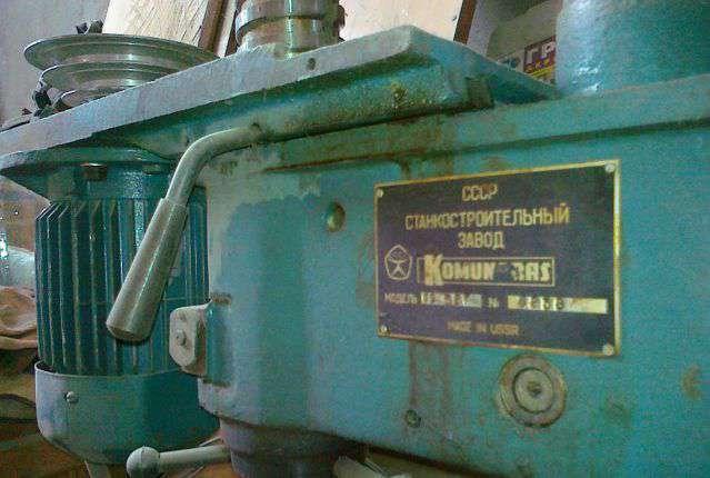 Советские сверлильные станки по металлу и дереву