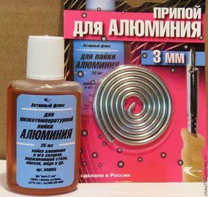 Пайка алюминия в домашних условиях горелкой, припой