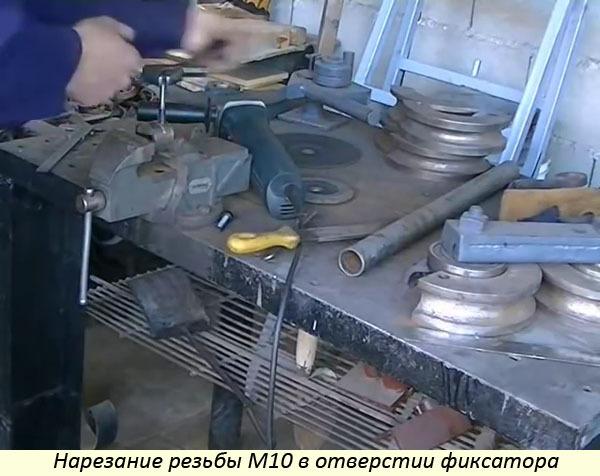 Станки для холодной ковки: видео, чертежи, фото