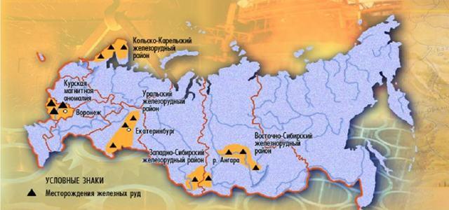 Железная руда: месторождения, добыча, свойства, обогащение