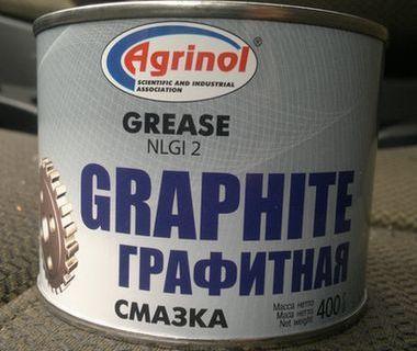 Графитовая смазка: применение, ГОСТ, характеристики: состав, свойства, область применения