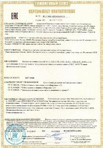 Горизонтально-фрезерный станок 6Т82Г: характеристики, схемы, паспорт