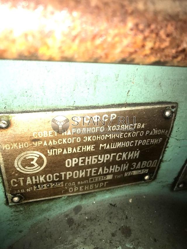 Поперечно-строгальный станок 7Б35: технические характеристики, паспорт