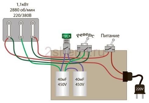 Конденсатор для пуска электродвигателя, как рассчитать мощность