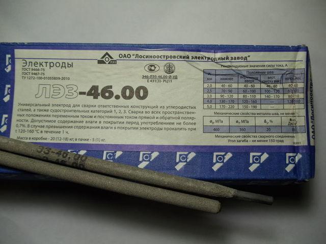 Электроды для сварки чугуна: маркировка, марки, производители