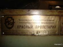 Советские токарные станки по металлу и дереву